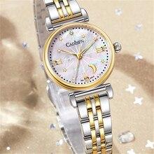 Cadisen Dames Horloge Top Brand Luxe Slim Wijzerplaat Dames Horloge Dames Goud Mesh Stainles Staal Quartz Horloge Water Relogio Feminino