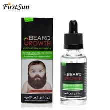 Натуральное органическое масло для бороды Бальзам воск для выпадения волос кондиционер для быстрого роста бороды 30 мл эссенция тоник для волос джентльмен уход за бородой