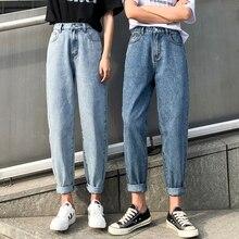 Pantalones vaqueros de cintura alta para mujer de talla grande estilo callejero cintura elástica pantalones vaqueros de algodón holgados recubiertos Vintage lavados Vaqueros boyfriend 2020