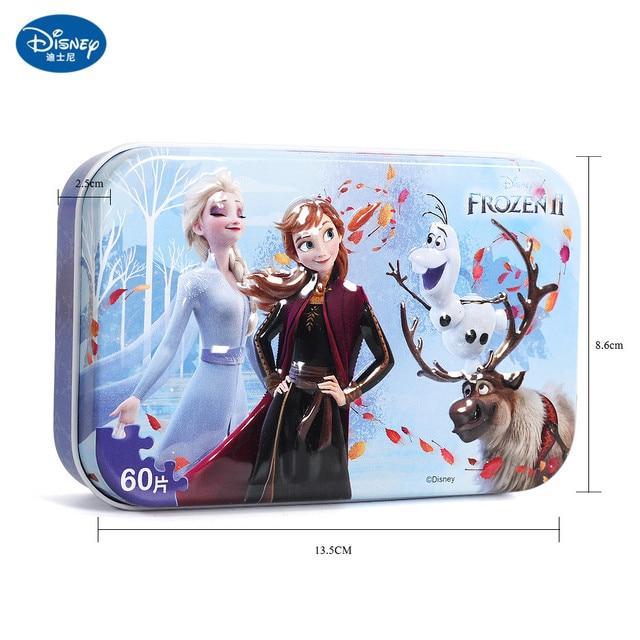 Disney 60 Piece Princess Frozen Wooden Box Puzzle Early Education Children Bottom Box Puzzle Birthday Toys Intelligence Puzzle 5