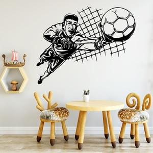 Веселая игра Футбол настенные наклейки, современный модный стикер для детской комнаты, виниловые наклейки, съемная Настенная Наклейка
