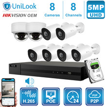 UniLook 8CH NVR 5MP Dome Bullet Mixed POE IP Camera System Outdoor Security Hikvision OEM Night Vision Onvif H.265 P2P View