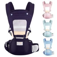 Mother Baby Strap Waist Stool Breathable Multi function Waist Stools Child Kids Holding Supplies|Backpacks & Carriers| |  -