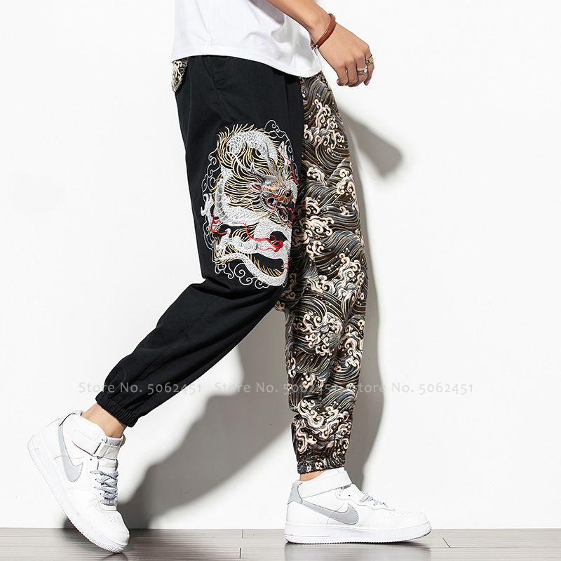 Traditional Chinese Embroidery Dragon Wide Leg Harem Pants Men Japanese Style Harajuku Streetwear Loose Cotton Bottom Trousers