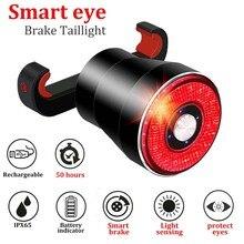 Smart Bike Light Brake induction Bicycle Back Lights USB Charging 22 COBLED 3Mode Rainproof Tail light Mtb Mountain Cycle light
