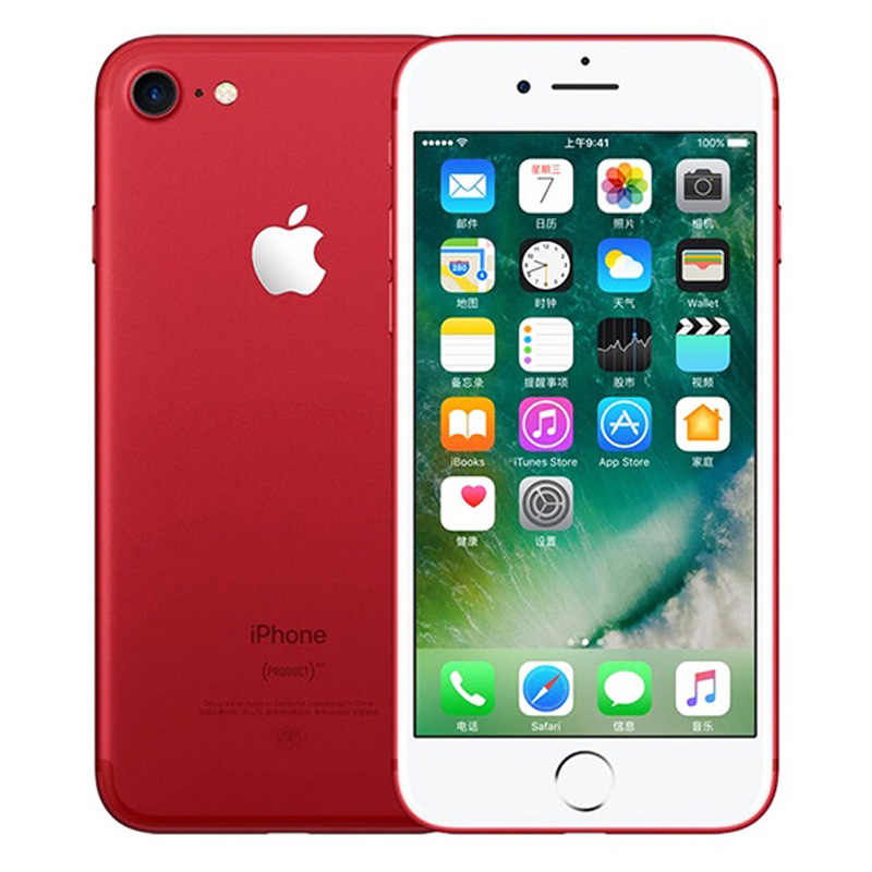 Original apple iphone 7 impressão digital 2 gb ram 32/128/256 gb rom ios 4g lte desbloqueado celular 12.0mp gps quad-core celular