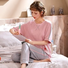 2020 Summer Cotton Short Sleeve Long Pants Pajama Sets for W