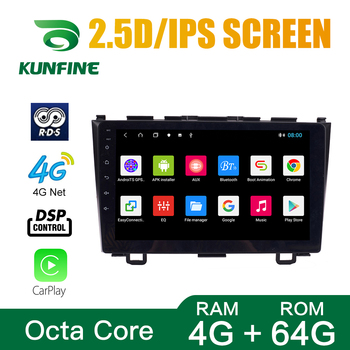 Octa Core Android 10.0 Car DVD GPS Navigation Player Deckless Car Stereo for Honda CRV CR-V 2007-2011 Radio Headunit Wifi image