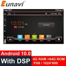 Eunavi 2 din android 10 car dvd radio universal 2din 6.95 GPS Navigation audio stereo autoradio pc headunit multimedia player