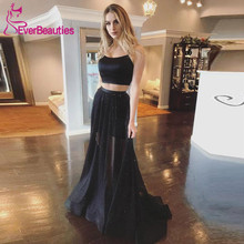 Two Pieces Prom Dresses 2019 Tulle Beaded Vestidos De Gala Backless Gown Robe Soiree