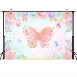 Image 2 - פרפרים יום הולדת רקע מסיבת ילדה פרחוני פרפר רוצה תינוק מקלחת רקע צבעי מים פרחי יילוד גמדי קשת