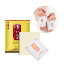 10pcs/pack Body Detox Foot Patch Slimming Chinese Ginger Herbal Adhesive Pads Anti-Swelling Sticker