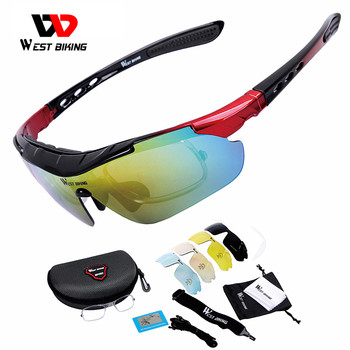 5 lentes de ciclismo óculos polarizados óculos de sol de bicicleta de montanha de estrada 1
