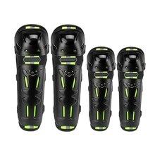 4 шт. мотоциклетные защитные наколенники налокотники Защита для мотокросса ночные Светоотражающие безопасные наколенники
