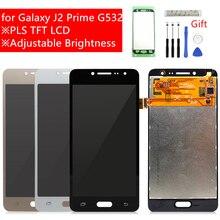 قطع غيار لهاتف سامسونج جلاكسي J2 برايم شاشة عرض LCD g55f تعمل باللمس مع محول رقمي G532 g5m lcd مع هدية