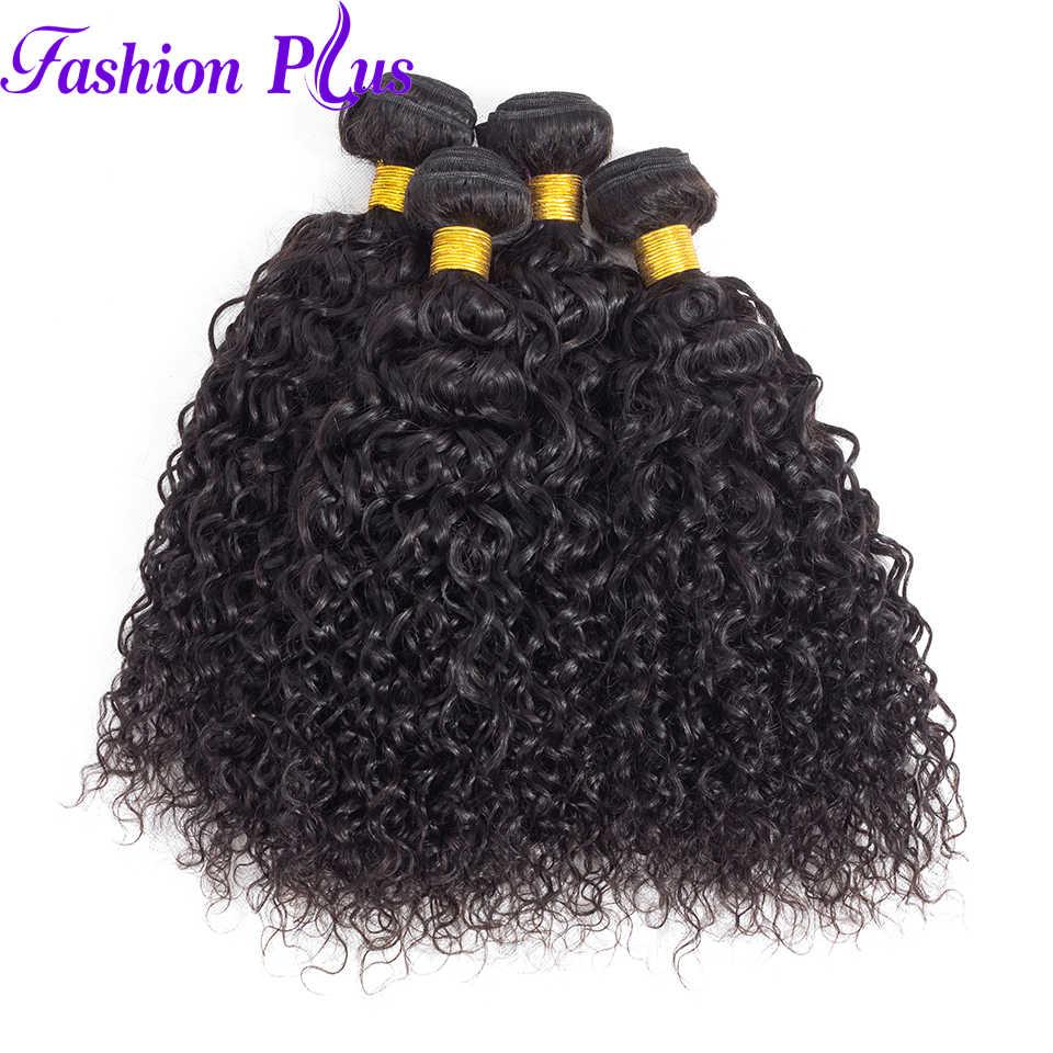 Extensiones de Cabello Remy de Color Natural de pelo humano rizadas de extensiones de cabello de moda más malayo 1 pieza