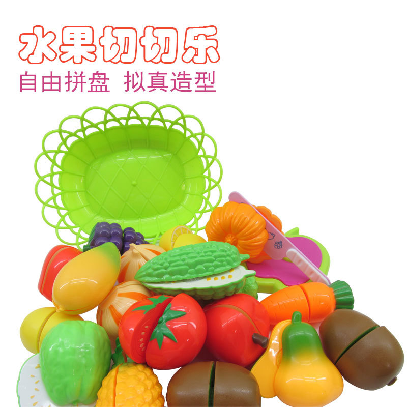 Children Play House Kitchen Toy Earnestly Fruit & Vegetable Cake Boys And Girls Baby Slicer Cutting Up Vegetables Set