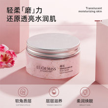 200G exfoliating scrub Cherry Blossom nicotinamide body scrub deep cleaning gentle exfoliation whitening body scrub