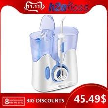歯科フロッサ口腔洗浄器水フロッサ洗浄器デンタルフロス水フロスデンタルウォーターフロス口腔灌漑