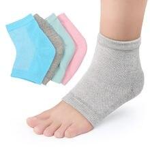 Chaussettes en coton coloré Peds Anti-fissuration doublure talon chaussettes doux élastique silicone hydratant pied soins de la peau talon Protection des pieds