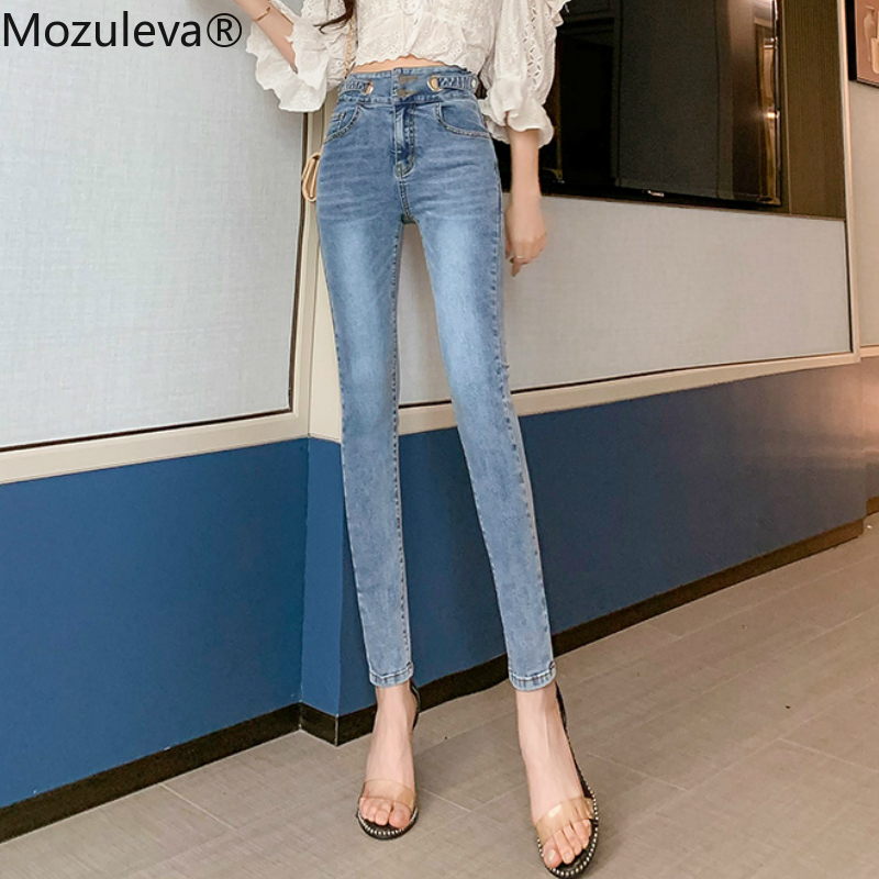Mozuleva Women Stretchable Blue Pencil Pants Casual Slim Fit Skinny High Waisted Denim Jeans Women Jeans Trouser 2020 Spring