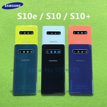 For Samsung Galaxy S10 Plus S10+ G9750 S10 G9730 S10e G970 Battery Back Cover Door Housing + Rear Camera Glass Lens Frame