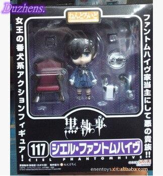 [In stock] Black Butler 117#  Ciel Phantomhive Q version, clay man anime figures  Garage Kit 2