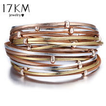 17KM Fashion Multi-layer Leather Bracelet For Women Man Vintage Gold Sliver Couple Friendship Bracelets & Bangles Gift jewelry(China)