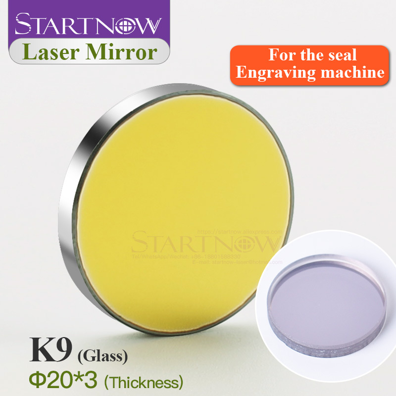 Startnow 20mm K9 Glass CO2 Laser Reflective Mirrors With Gold-Plated Reflector Lens For Laser Carving Mirror Engraving Machine