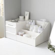 Desktop cosmetic storage drawer Organizer plastic compartment jewelry storage box lipstick skin care product consolidation box