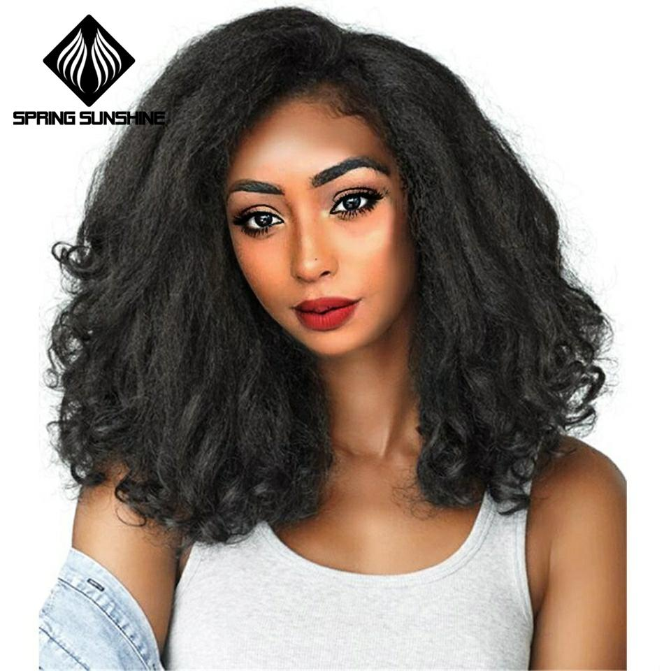 Spring Sunshine 20inch Ombre Afro Kinky Straight Wig Wave Ends Synthetic Fluffy Heat Resistant Marley Wigs For Women