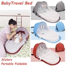 5 шт. портативная складная дорожная детская кровать для отдыха на открытом воздухе безопасная кроватка пеленка сменная кровать для путешествий Москитная дышащая 3 цвета игрушки