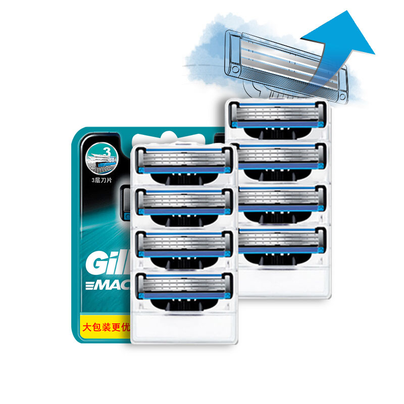 8Pcs Razor Blade For Gillettee Machh Shaving Cassettes Fit Turboo Sensitivee Straight Razor Replaceable Head Cartridges