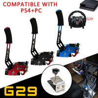 PS4 + PC G29 USB Hand Brake+Clamp For Racing Games Logitech Brake System Handbrake Auto Replacement Parts Blue Black Red New