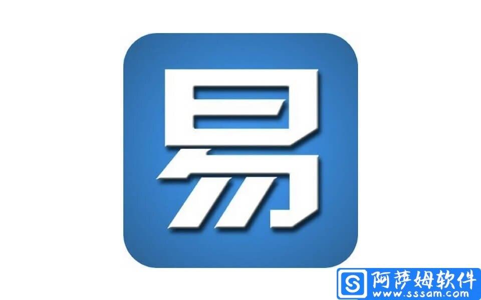 易语言 5.71 很实用的中文程序代码编程语言