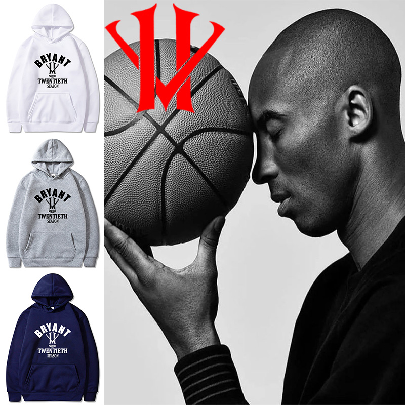 2020 New KOBE BRYANT Logo Printed Hoodie Men and Women Fashion Personality Cool Design Pullover Sweatshirts for Fans Gift