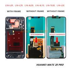 Для huawei mate 20 pro ЖК дисплей с рамкой сенсорный экран дигитайзер