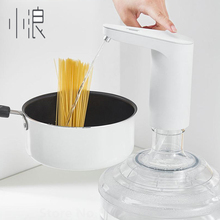 Xiaolang TDS Automatic Water Pump Electric Dispenser Touch Switch Wireless  Water Pump for kitchen