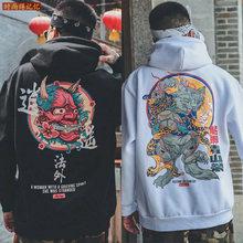 Fashion Men Cool Men Hip Hop Hooded Hood