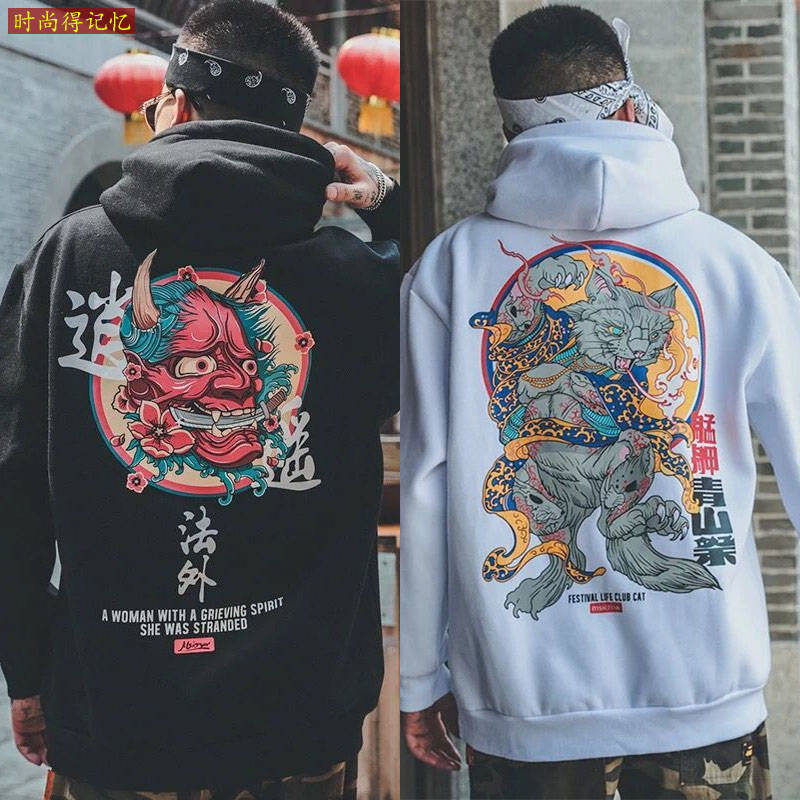 Devil Hoodie Sweatshirts Pullover Cool Harajuku Streetwear Men Male Fashion Men Casual title=