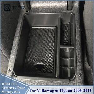 Image 3 - Armrest Glove Storage Box For Volkswagen VW Tiguan 2009 2010 2011 2012 2013 2014 2015 Tiguan Accessories MK1 Console Organizer
