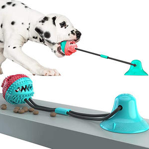 Pet Self-Playing Dog Toys Silicon Suction Cup Tug Dog Toy Push Ball Toy Pet Tooth Cleaning