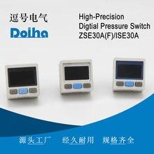 SMC цифровой датчик давления высокого давления ZSE30 вакуумное соединение положительного давления NPN/выход PNP вакуумный манометр