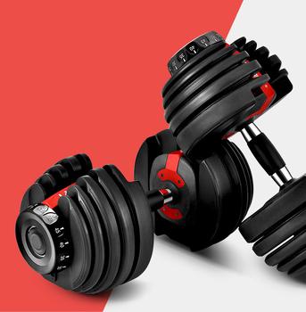 40KGS regulowane hantle do siłowni wyposażenie hantle zestaw ciężarków do hantli Fitness wyposażenie siłowni do domu tanie i dobre opinie CN (pochodzenie) galwanizowane M001 Hantle gumowe powleczony materiałem Do kompleksowych ćwiczeń sprawnościowych 24KGS 54 lbs