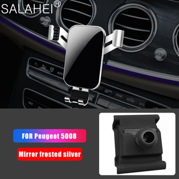 Luxury Gravity Car Mobile Phone Holder For Peugeot 5008 Dashboard Air Vent Mount Cradle No Magnetic SmartPhone Holder GPS Stand image