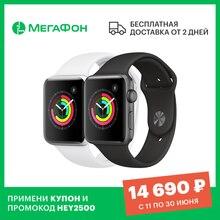 Умные часы Apple Watch Series 3, 38 мм [Ростест, доставка от 2 дней, новые, GPS, официальная гарантия] S3