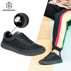 Image 1 - أحذية ذكية عادية للرجال واسعة تنفس أحذية رياضية حذاء رجالي خفيفة الوزن رجل أسود المشي الأحذية موضة حذاء رجالي كاجوال