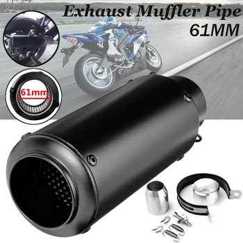 61mm Universal Motorcycle Escape Moto Exhaust Muffler Pipe  For Yamaha R1 FZ1N CBR1000 s1000rr YZF MT09 GSX-R750 R25 NINJA250