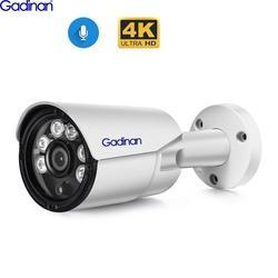 Áudio câmera ip 4k 8mp h.265ai 5mp 3mp bala ao ar livre cctv onvif para poe nvr sistema de vigilância segurança ir metal câmera poe