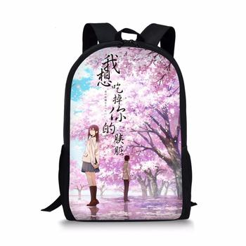 Fashion Children Backpack I want to eat your pancreas Pattern School Book Bags Cartoon Gothic Design Teenagers School Bag eat your peas